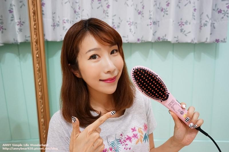 [髮型] 捲髮輕鬆變直髮 ♥ Love Ways 羅崴詩 電熱直髮神器梳