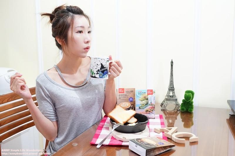 [保養] 我的美麗之道 讓每天早晨都充滿元氣與美麗 ♥ 根本神組合。美之選 膠原蛋白咖啡