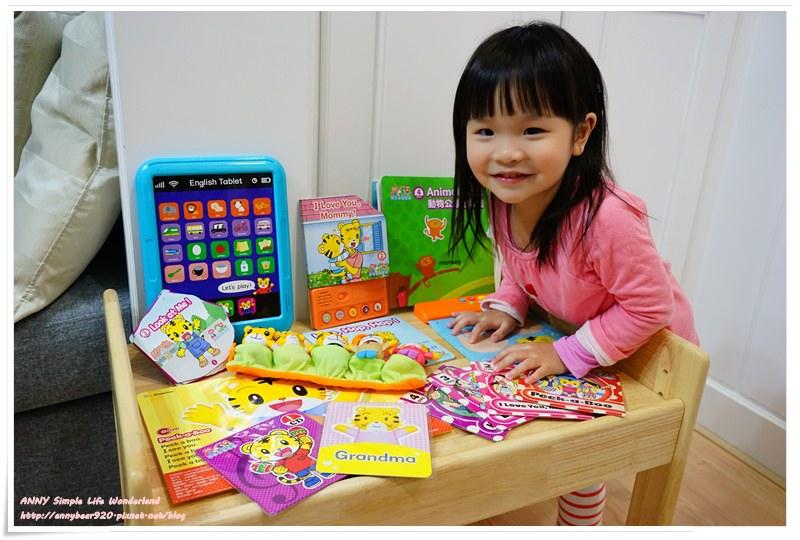 [育兒好物] 培養孩子英語學習環境 從小就要做起 ♥ 巧連智 巧虎英語世界Let's Play版 陪孩子一起玩中學英語