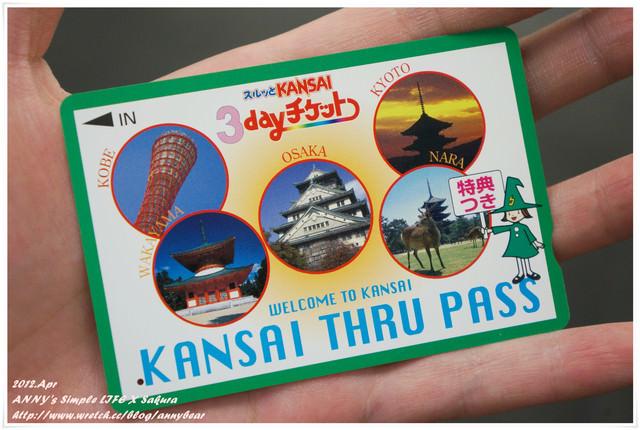 【京阪自由行】大阪梅田往返京都交通推薦 ♥ 用KTP搭阪急電鐵就對了