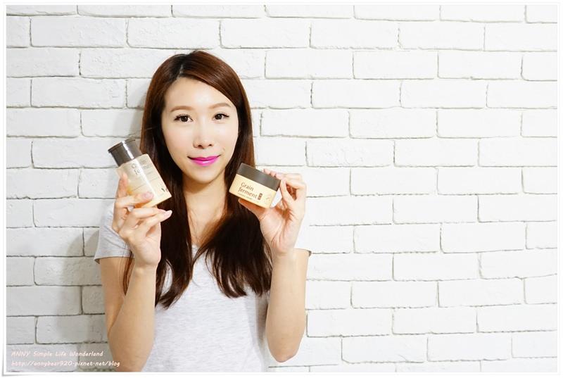 [保養] 又在小三美日挖到寶了 獨家販售 ♥ 韓國BOTANIC FARM 自然清爽無添加的穀物發酵眼唇卸妝液 & 穀物發酵卸妝凍