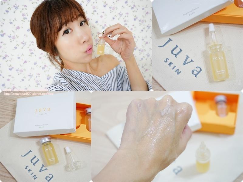 [保養] 肌膚修復的活力泉源 ♥ 給我滿滿動力。Juva Skincare 馥華晶粹